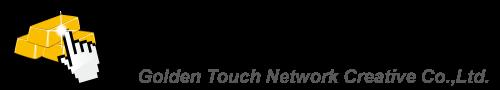 創意執行、電子商務、社群經營、課程講座、金流串接、 網站製作 高雄網站製作 社群操作 便宜手機網站 網站關鍵字 增加網站收入 增加網站流量 行銷課程舉辦 網路行銷活動操作 南部網站製作公司、歐付寶南區經銷商