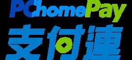 [重要]點金網創意即日起增加串連PChome支付連金流囉!