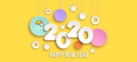 點金網創意 祝大家 2020 新年快樂